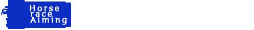 競馬予想サイト 口コミおすすめランキング 初心者人気 競馬狙い撃ち 口コミ・評判・評価・検証・的中
